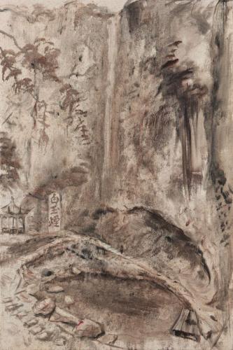 André Boubounelle La Cascade à la peinture chinoise (pour Jianpeng)